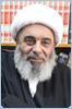 سماحة الشيخ محمد السند